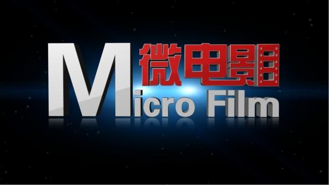 微电影如何与企业宣传片相结合